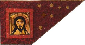Banner of the Most Gracious Savior (1552)